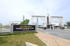 Main entrance with signboard of Puncak Alam Mosque at Selangor, Malaysia Stock Image
