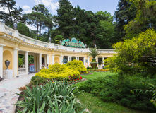 The main entrance to the Arboretum Park - Rotunda. Sochi, Russia - June 19, 2016: The main entrance to the Arboretum Park - Rotunda. Arboretum in Sochi - is a Royalty Free Stock Photography
