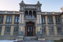 Main entrance to the building of the narzan baths Stock Photos