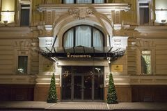 The main entrance to the building is Rosneft. Moscow at night Royalty Free Stock Images