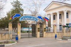 The main entrance to the children's sanatorium stock image
