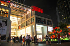 Main entrance to the Pavilion Shopping Mall in Kuala Lumpur, Malaysia. Main entrance of the Pavilion Shopping Mall in Kuala Lumpur, Malaysia Stock Image