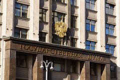 Main entrance to the State Duma of the Russian Federation in Moscow. Street Okhotny Ryad. MOSCOW, RUSSIA- October 1, 2016. State Duma of the Russian Federation stock photography