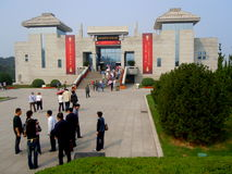 Main entrance to terracotta army. The main entry building to the display of Terracotta Warriors in Xian, China stock photo