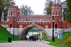 Main entrance to the Tsaritsyno park Royalty Free Stock Photo