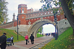 Main entrance to the Tsaritsyno park Royalty Free Stock Image