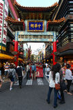 Main Entrance To Yokohama S Chinatown Stock Image