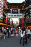 Main entrance to Yokohama's Chinatown Stock Image