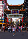 Main entrance to Yokohama's Chinatown Royalty Free Stock Image