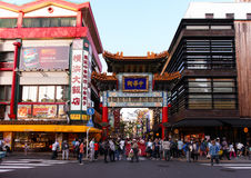 Main entrance to Yokohama's Chinatown Royalty Free Stock Photo