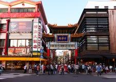 Main entrance to Yokohama's Chinatown Royalty Free Stock Photo