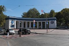 Main entrance of the Valeriy Lobanovskyi Dynamo Stadium in Kiev, Ukraine Royalty Free Stock Photography