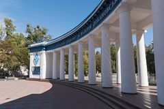 Main entrance of the Valeriy Lobanovskyi Dynamo Stadium in Kiev, Ukraine Stock Photography