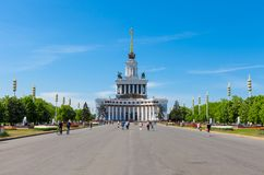 The main exhibition pavilion of VDNKh royalty free stock image