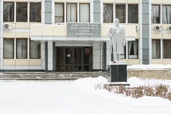 Main facade of administration building Krasnoarmeiskii city Volgograd Stock Photography