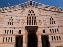 The main facade of Basilica of the Annunciation in Nazareth, Stock Image