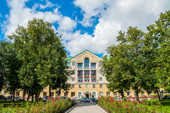 The main facade of the four stars Volkhov Hotel building in Veliky Novgorod, Russia Royalty Free Stock Images