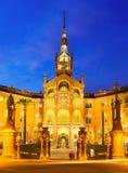 Main facade of Hospital de Sant Pau in night Royalty Free Stock Photos