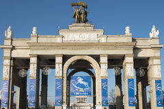 Main Gate of All-Russian Exhibition Centre Royalty Free Stock Photo