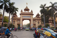 Main Gate, Banaras Hindu University Royalty Free Stock Photography