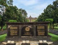 The main gate of Borobudur temple in Indonesia Stock Photos