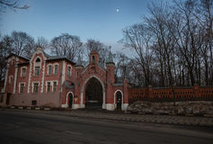 The main gate entrance to Vvedenskoe cemeteryGerman cemetery Stock Photography