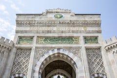 Main gate of Istanbul Univercity, Turkey Royalty Free Stock Image