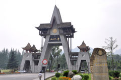 Mount Qingcheng Main Gate, Sichuan, China Royalty Free Stock Photography