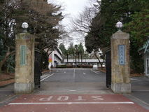 Main gate of national astronomical observatory of Japan Stock Photography