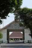 The main gate of pakualaman palace, yogyakarta. Pura Pakualaman is a Kadipaten (regency) Palace as well as the dwelling of all generations and family of Pakualam Stock Photos