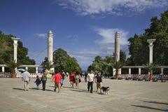 Main gate of Sea garden in Varna. Bulgaria Stock Images