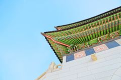 Main gate to Gyeongbokgung Palace - translation for this word is Royalty Free Stock Image