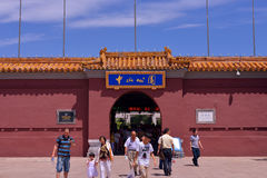 The main gate of zhongshan park Royalty Free Stock Photo