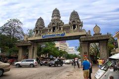 Main gates of city Poipet Royalty Free Stock Photo