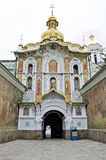 The main gates of the Kiev Pechersk Lavra Royalty Free Stock Images