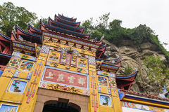 Main grand entrance to Shibaozhai in China Stock Photos