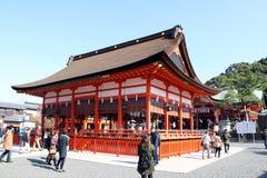 The main hall of Fushimi Inari Taisha Shinto Shrine locate on the bottom of the hill at the middle of the mountain. Fushimi-ku, Kyoto, Japan, November 17, 2017 Royalty Free Stock Photography