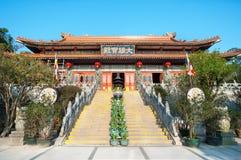 Main hall of Po Lin Monastery, Lantau, Hong Kong Stock Photos