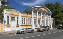 Main house city estate Cherkasskoy - Baskakov Stock Images