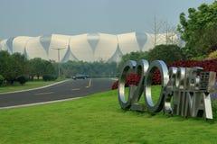 Main location of G20 summit 2016 Royalty Free Stock Photos