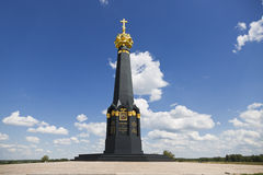 Main Monument to the heroes of the Battle of Borodino at Rayevsky redoubt, Royalty Free Stock Photos