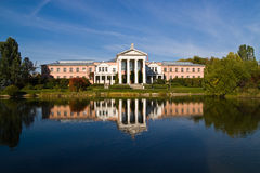 Main Moscow Botanical Garden main building Royalty Free Stock Image