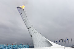 The Main Olympic Flame 2014. SOCHI, RUSSIA - FEBRUARY 16: Olympic fire of Winter Olympic Games Sochi 2014 on February 16, 2014 in Sochi, Russia Stock Photo