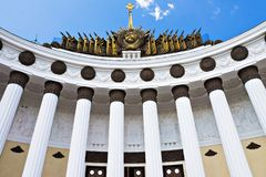 The main pavilion VVC Exhibition Moscow, Russia Stock Images