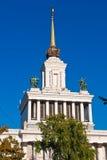 Main pavillion of VDNH Stock Photos