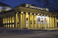 The portico of the Novosibirsk Opera in the winter night royalty free stock image