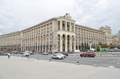 Main Post Office in Kiev Royalty Free Stock Images