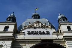 The main railway station in Lviv, Ukraine. Building of railway station in Lviv Stock Image