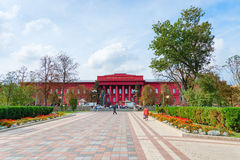 Main red building of National University of Kiev, Ukraine Royalty Free Stock Photography