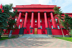 Main red building of National University of Kiev, Ukraine Royalty Free Stock Photo